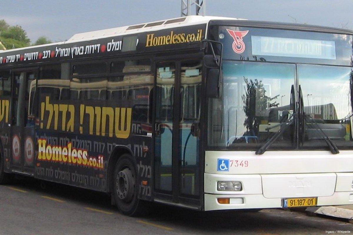 israeli-bus