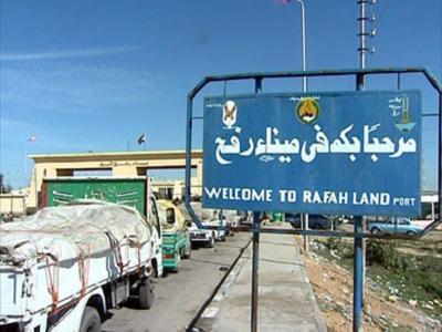 Missioni UE chiedono la fine del blocco su Gaza e la riapertura dei valichi