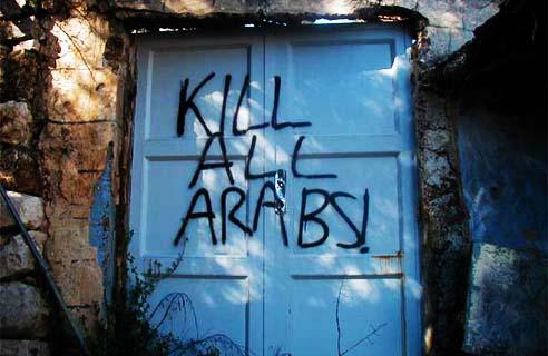Sondaggio: l'86% degli Arabi crede che il razzismo in Israele sia in aumento