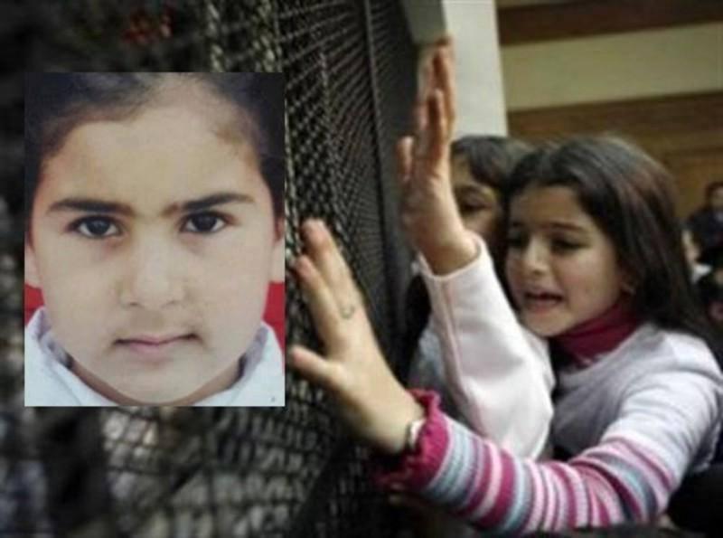 Malak, la più giovane prigioniera palestinese nelle carceri sioniste