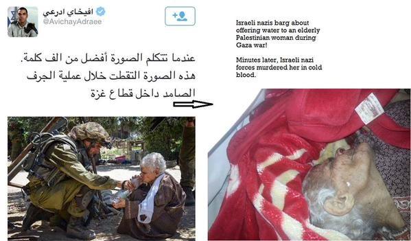 I soldati israeliani le hanno dato da bere e poi le hanno sparato alla testa