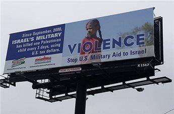 Campagna pubblicitaria pro-palestinese conquista le mura delle città degli Stati Uniti