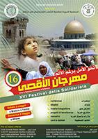 XVI Festival della solidarietà con il popolo palestinese