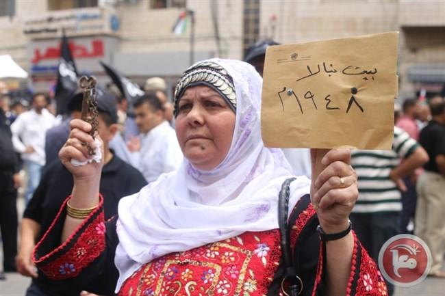 I Palestinesi ricordano il 67° anniversario dalla Nakba a Ramallah