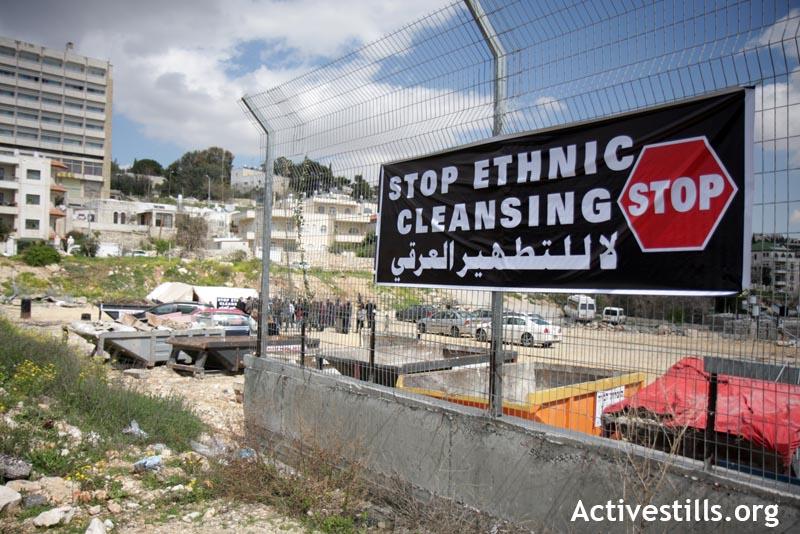 Tribunale israeliano decreta evacuazione e demolizione di 8 edifici palestinesi a Gerusalemme Est