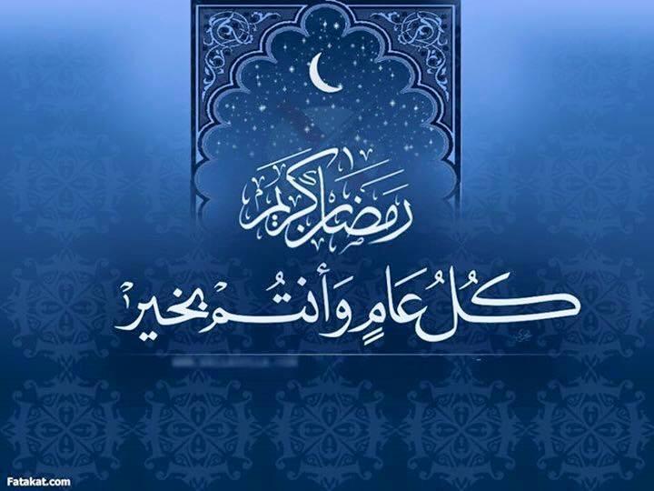 Gli auguri di InfoPal per un sereno Ramadan