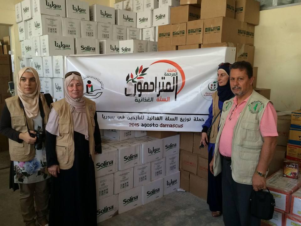 Missione umanitaria al-Marhama a Yarmouk