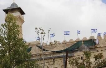 Vietato l'accesso ai musulmani alla moschea Ibrahimi durante le festività ebraiche