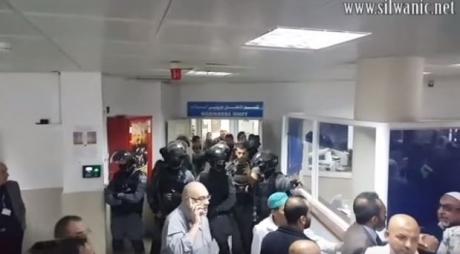 VIDEO: l'ospedale Al-Makassed di Gerusalemme soggetto a continue incursioni israeliane