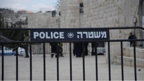 """Operazione """"Scudo Difensivo"""" a Gerusalemme"""