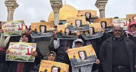 55mila palestinesi celebrano la preghiera del venerdì nella moschea Aqsa