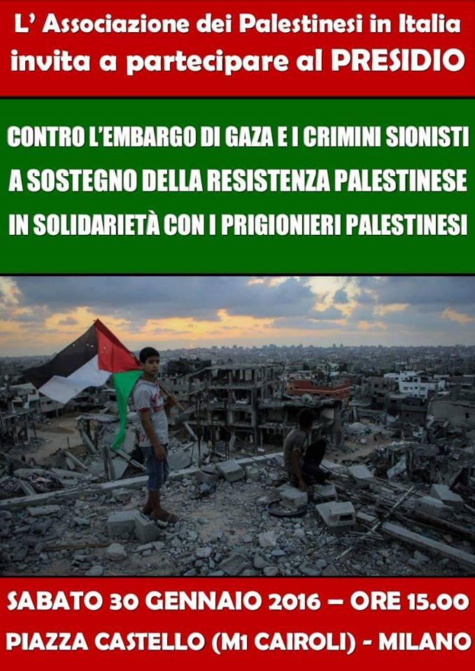 API: presidio contro l'embargo di Gaza e i crimini israeliani