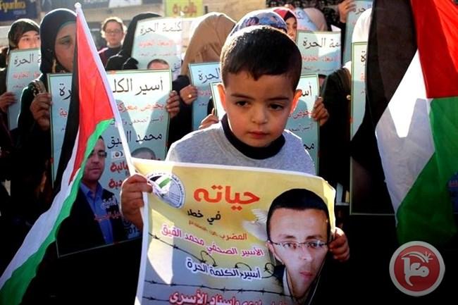"""Giornalista in carcere: """"sciopero della fame fino alla libertà o alla morte"""""""
