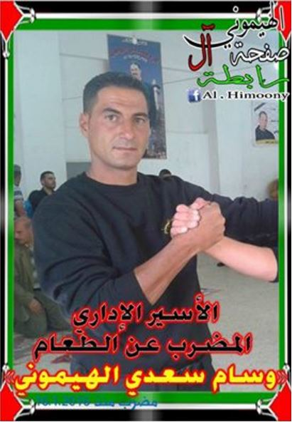 Il detenuto Al-Haymouni continua lo sciopero della fame