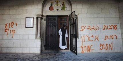 "Coloni estremisti: ""Uccidete i cristiani"""