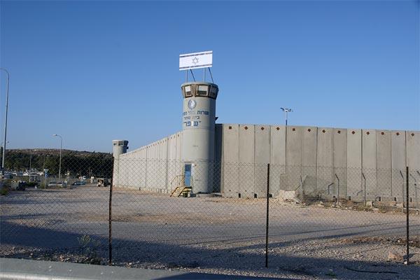 israeli-prison-new