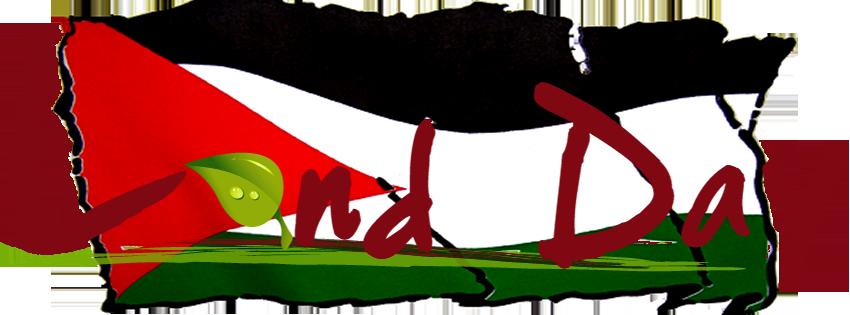 40° anniversario della Giornata della Terra: marce e eventi in tutta la Palestina