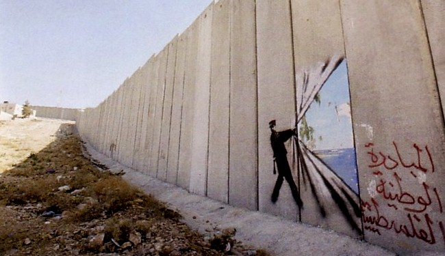 Israel separation wall in West Bank