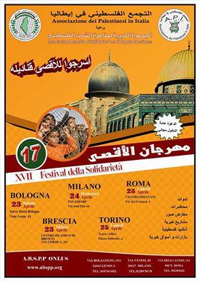 XVII Festival di Solidarietà con il popolo palestinese