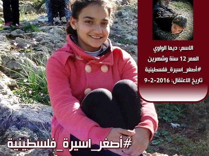 Liberata Dima, la bambina palestinese per 2 mesi prigioniera di Israele