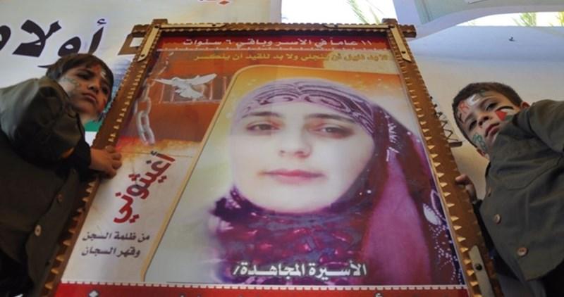 Lina Jarbouni, da 15 anni nelle carceri israeliane