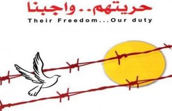Inchiesta: 1700 detenuti palestinesi bisognosi di cure, inclusi 25 malati di cancro, imprigionati da Israele