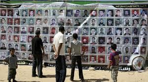 Dall'inizio dell'Intifada di Gerusalemme, 4767 arrestati dalle forze di occupazione