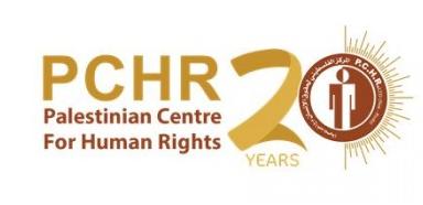 Il PCHR pubblica il nuovo rapporto di marzo 2016 sulla chiusura di Gaza