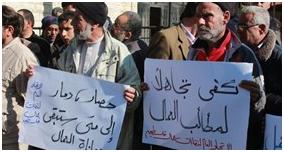Il 70% dei lavoratori di Gaza al di sotto della soglia di povertà