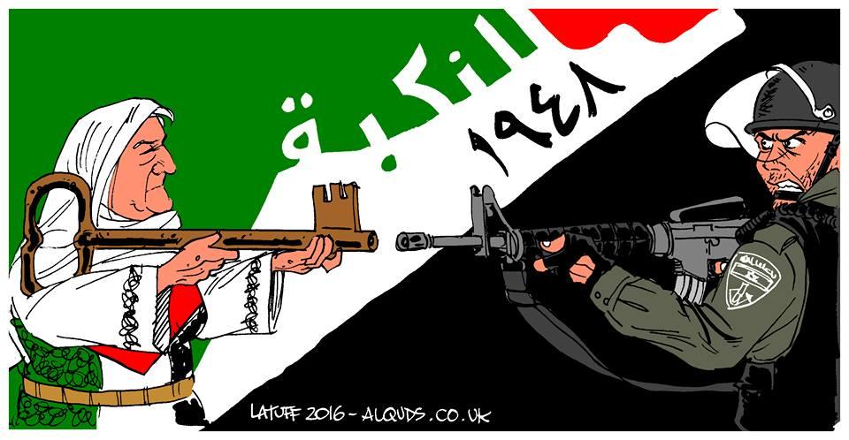 68 anni di Apartheid e pulizia etnica della Palestina