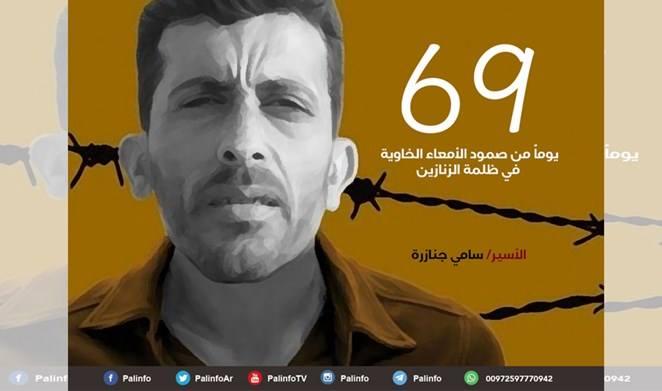 Arrestato per post su Fb: è in sciopero della fame da 69 giorni
