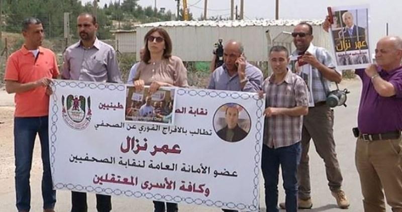 Tre giornalisti palestinesi feriti dalle forze israeliane