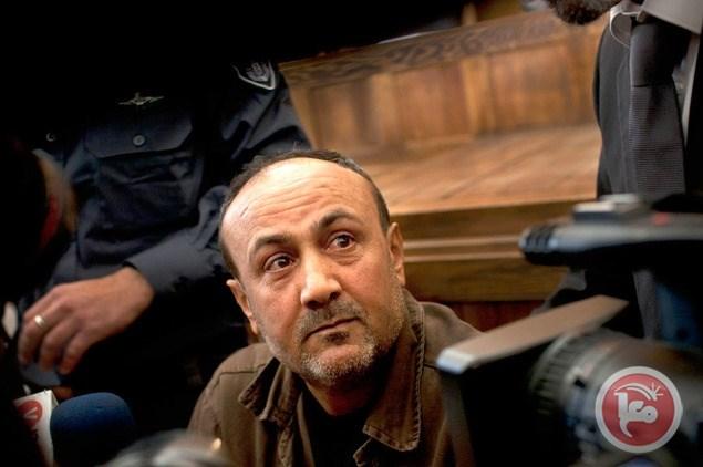 Il parlamentare prigioniero Barghouti trasferito in una località ignota