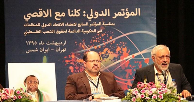 Conferenza internazionale sulla Nakba a Tehran