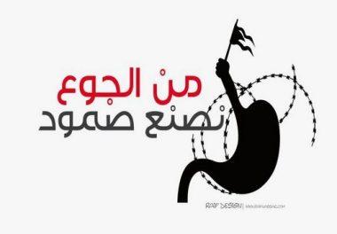 Peggiorano le condizioni di due detenuti amministrativi in sciopero della fame da 51 giorni