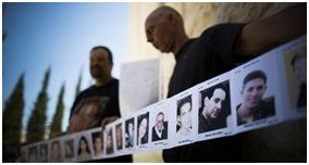 Ad aprile le forze israeliane hanno arrestato 490 Palestinesi