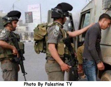 Soldati israeliani rapiscono 10 palestinesi nella Cisgiordania occupata