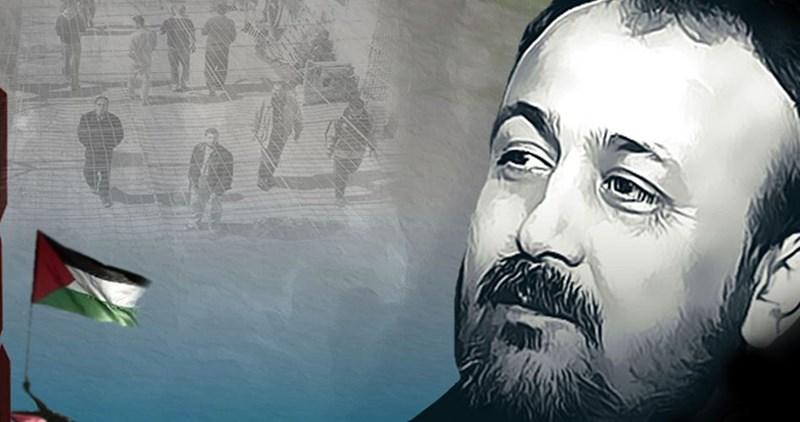 Barghouthi invita ad intensificare gli sforzi per l'unità nazionale