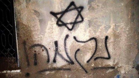 Graffiti con slogan razzisti nei villaggi vicino Gerusalemme