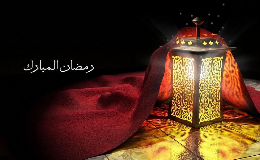 paris-hajj-ramadan-lanterne
