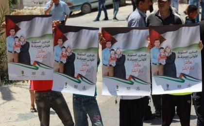 Diversi feriti, tra cui giornalisti e attivisti, alla protesta settimanale a Kufur Qaddoum