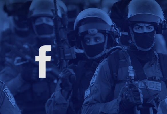 Attivisti di Fb nel mirino del governo israeliano (4a parte)
