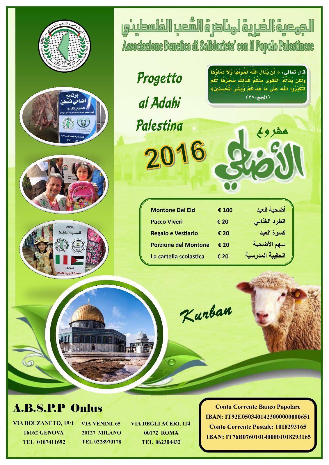 IMG-20160829-WA0004
