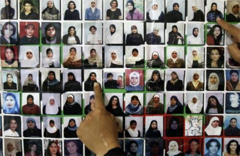 153 donne palestinesi arrestate dall'inizio del 2016