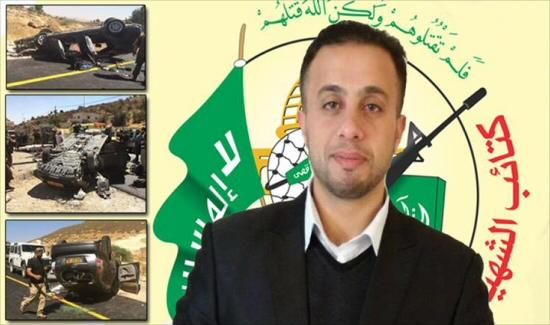 Soldati israeliani picchiano la moglie di al-Faqih per indurle un aborto