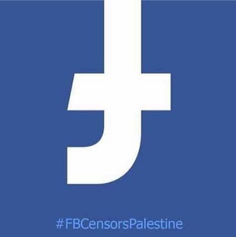 Boicottaggio di FB per la Palestina supera i 200 milioni di persone