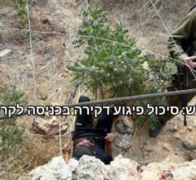 Hebron, ragazzino di 14 anni ferito dalle forze israeliane