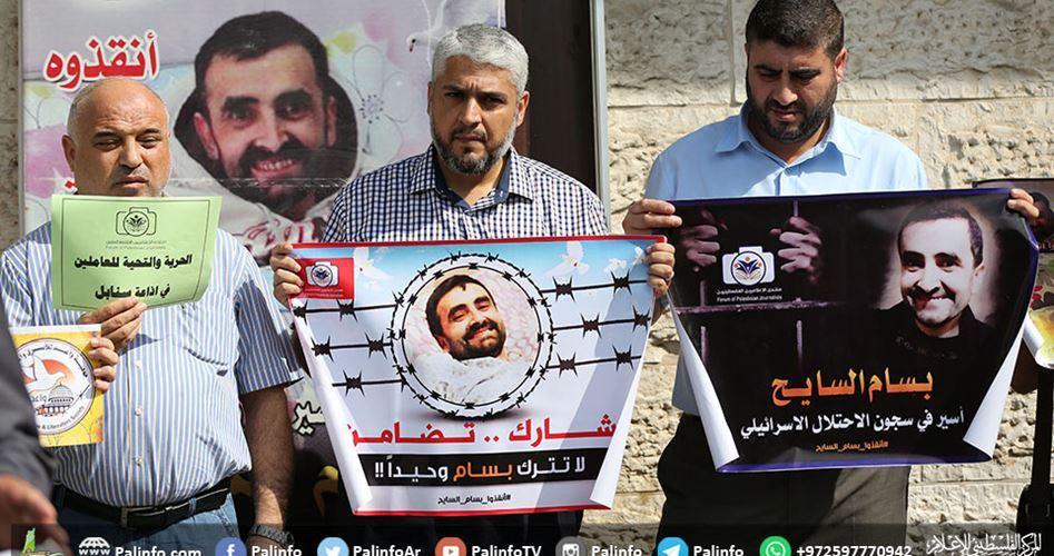 Manifestazione a Hebron in solidarietà con giornalisti imprigionati