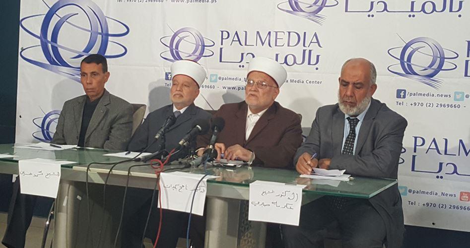 Leader gerosolimitani invitano a una strategia per contrastare le violazioni israeliane