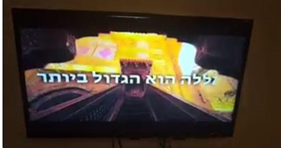 Hacker trasmettono l'adhan nei canali tv israeliani